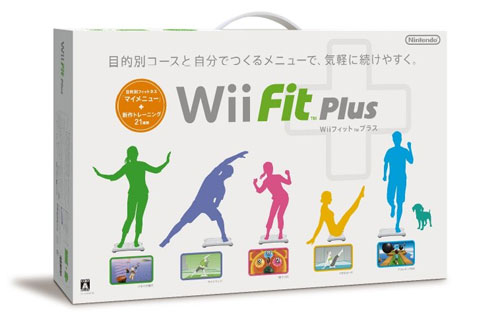Learn To Play Wii Fit Plus At GameStop | Nintendo Okie