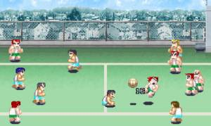 Super Dodge Ball Screen