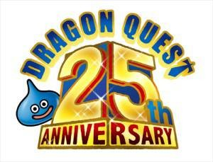 Dragon Quest X esiste