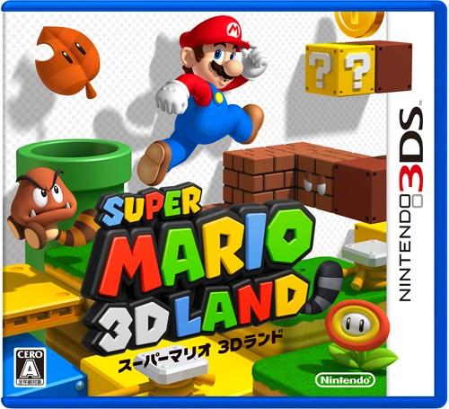 super mario 3d land box art � nintendo okie