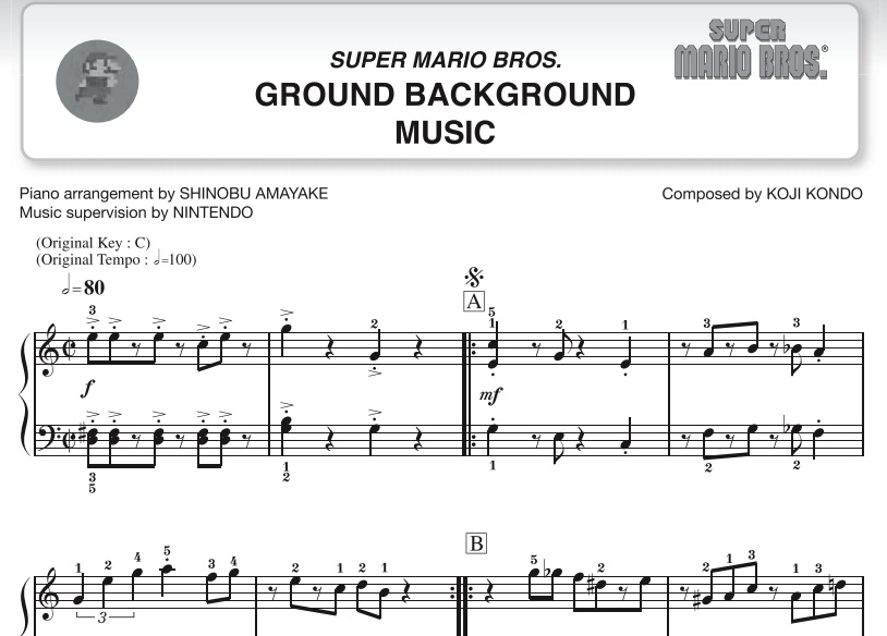 Piano piano tabs song of storms : Piano : piano tabs zelda Piano Tabs Zelda along with Piano Tabs ...