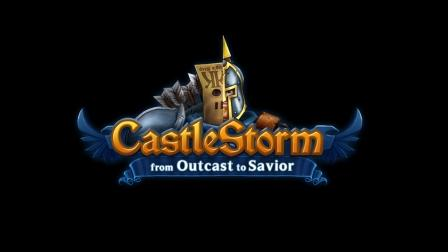 Castlestorm From Outcast to Survivor Logo