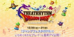 Dragon Quest Theatrhythm