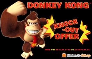 DK Offer
