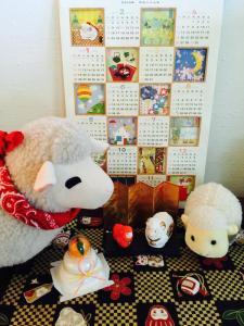Natsume Sheep Plush