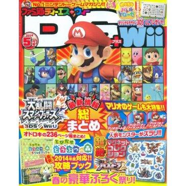 FamitsuDS+Wii