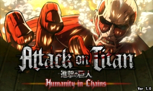 AttackOnTitanHumanityInChainsTitleScreen