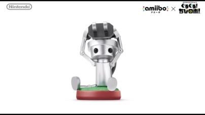 Chibi-Robo!Amiibo