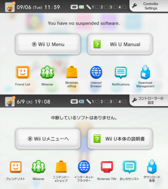 NiNTENDOMINATION Tilman's Comparison of Nintendo of European and Japanese Wii U's after Wii U firmware update 5.4.0