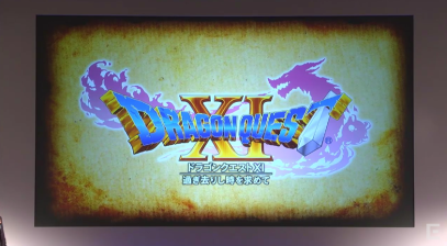DragonQuestXIAnnouncementLogo