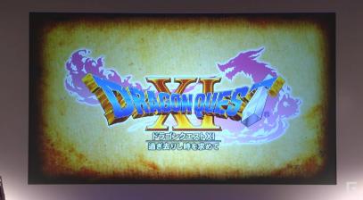 DragonQuestXIAnnouncementLogo