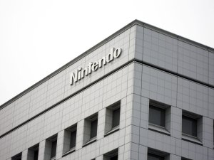 Nintendo Headquarters