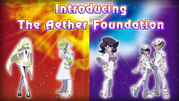 aether_foundation_introduction__large.png