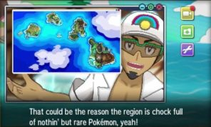 pokemon-moon-screen