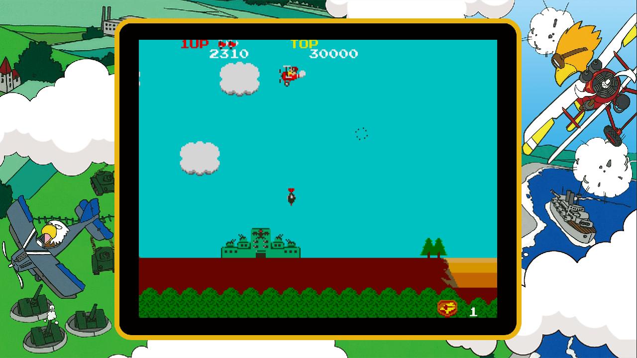 New_SkyKid_Screenshot.png