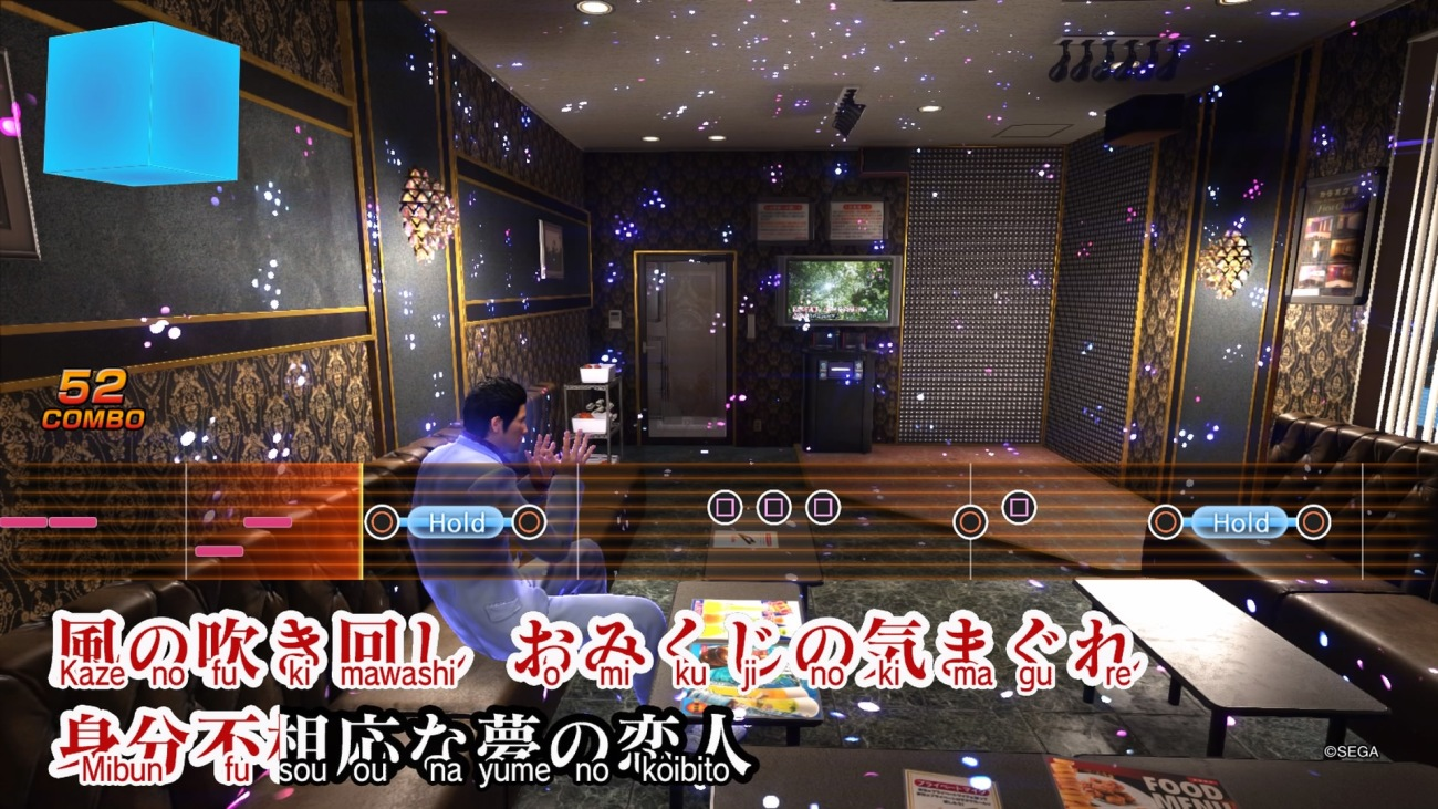 YAKUZA 6: The Song of Life_20180331214736